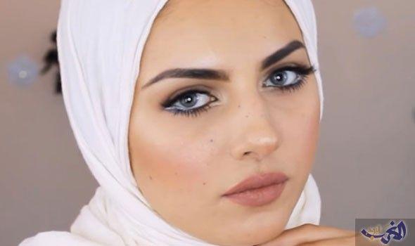 مكياج بسيط ورائع للفتيات المحجبات بدون كريم أساس Street Hijab Fashion Makeup Style
