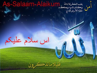 salam alaikum in urdu