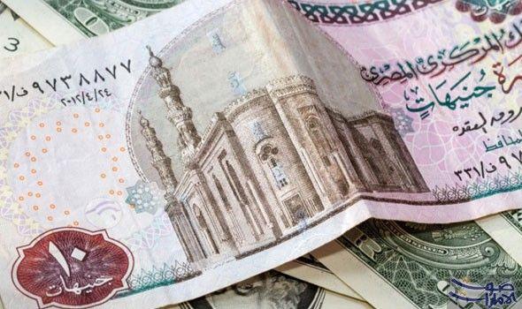 انحسار السوق الموازية يعزز التحويلات بـ الجنيه المصري Egypt Investing Float