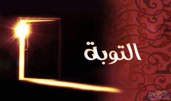معنى التوبة من خلال تفسير قوله تعالى Neon Signs Islamic Culture Neon
