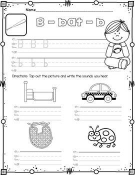 Fundations letter formation practice sheets. | Wilson Fundations