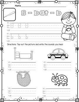 50++ Worksheets for kindergarten writing fundations Top