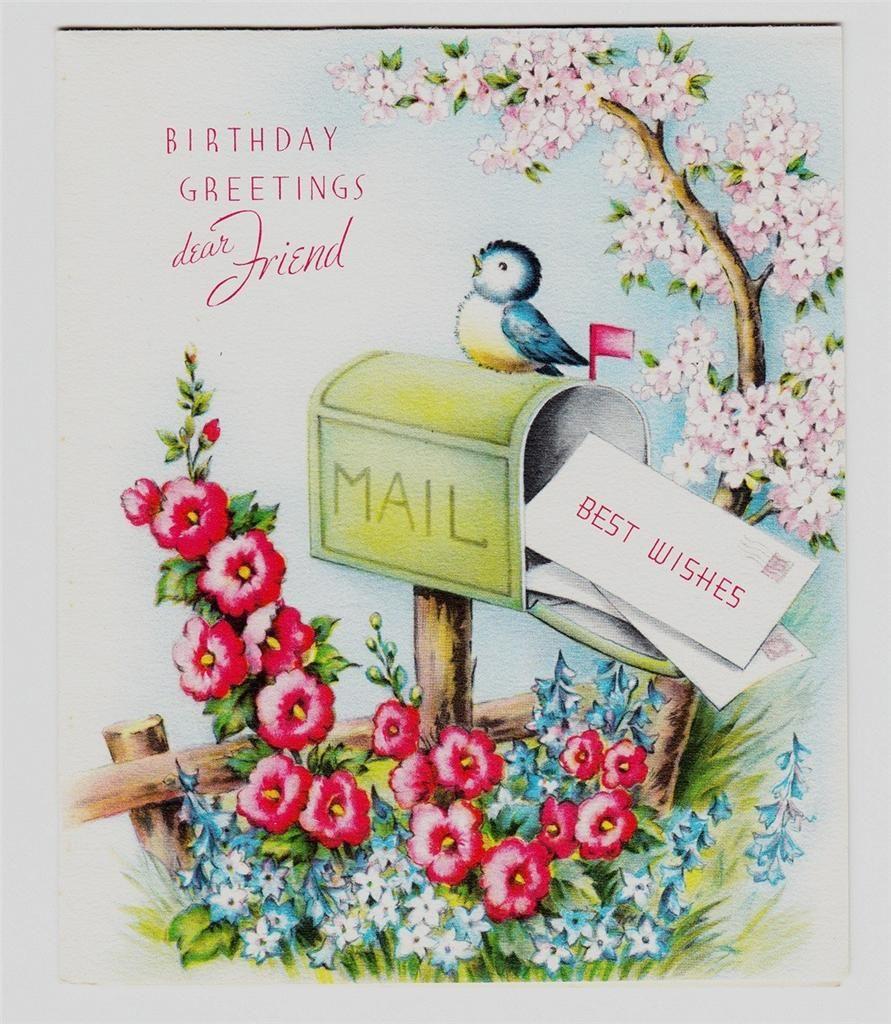 For A Dear Friend Birthday Card: Happy Birthday Dear Friend!! ♥From My Ruby