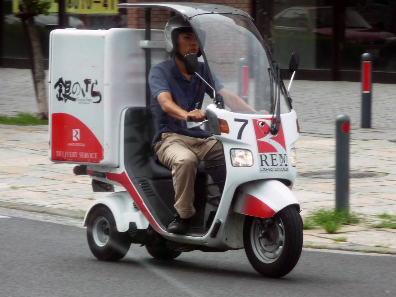 What S Your Used Bike Worth Hagerty Has An Idea They Re Willing To Share Bike Trike Japan