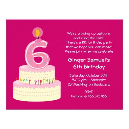6th Birthday Cake Simple Invitation Candle Birthday Invitations - invitation wording for candle party