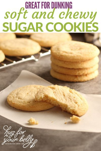 When you want a soft cookie, that is still sturdy enough for dunking, these soft and chewy sugar cookies are just what you need! #softsugarcookies #sugarcookiesthatholdtheirshape #chewysugarcookies