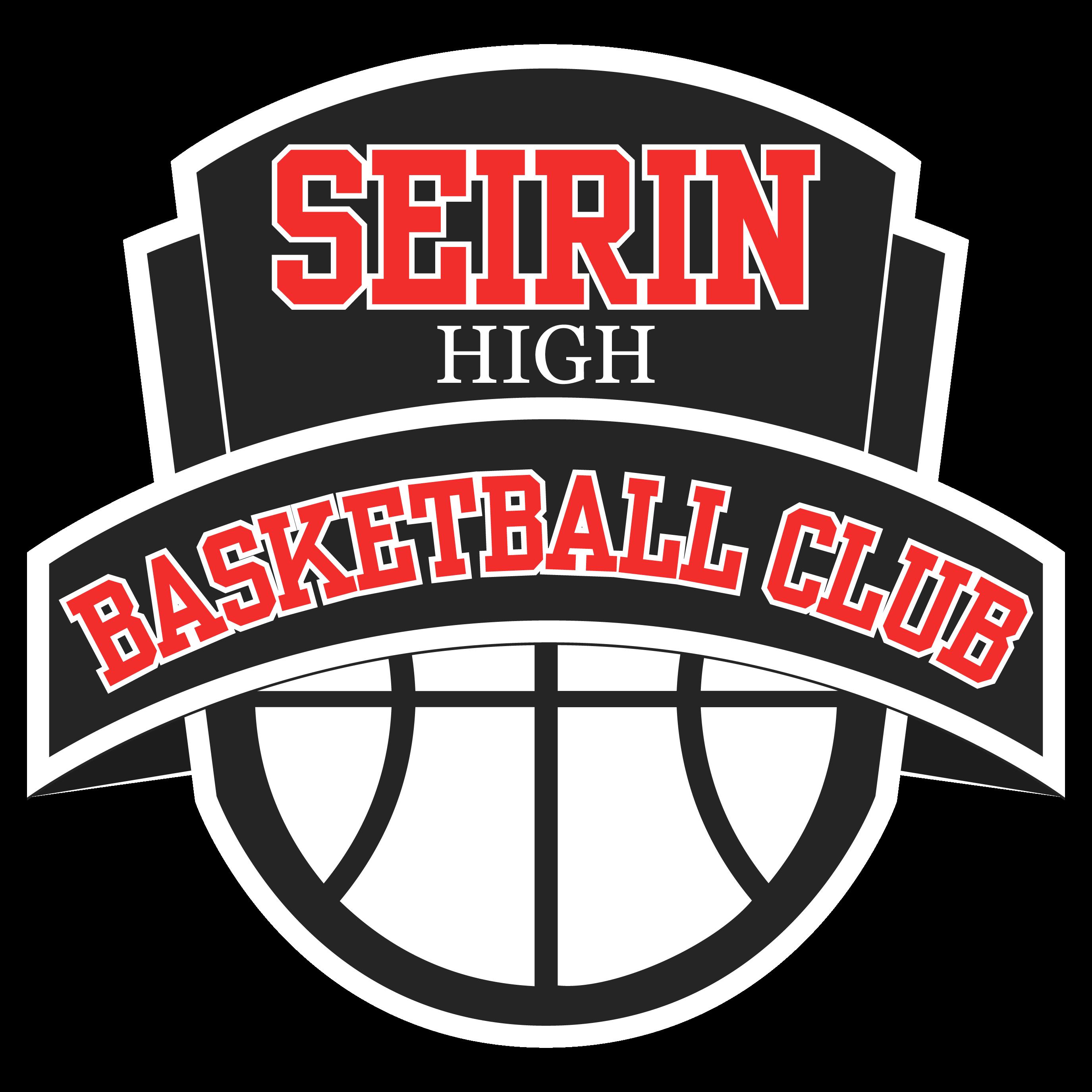 Seirin High Basketball Club Logo Essential T Shirt By Kagegfx Kuroko No Basket Basketball Clothes Basketball