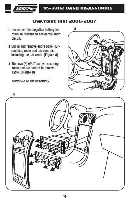 2006 Chevrolet Hhr Installation Parts Stereo Kits Harness Chevrolet Home Theater Installation Installation