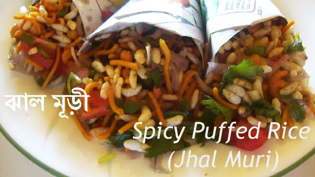 Spicy puffed rice jhal muri one of the things i miss most about bangladeshi food forumfinder Images