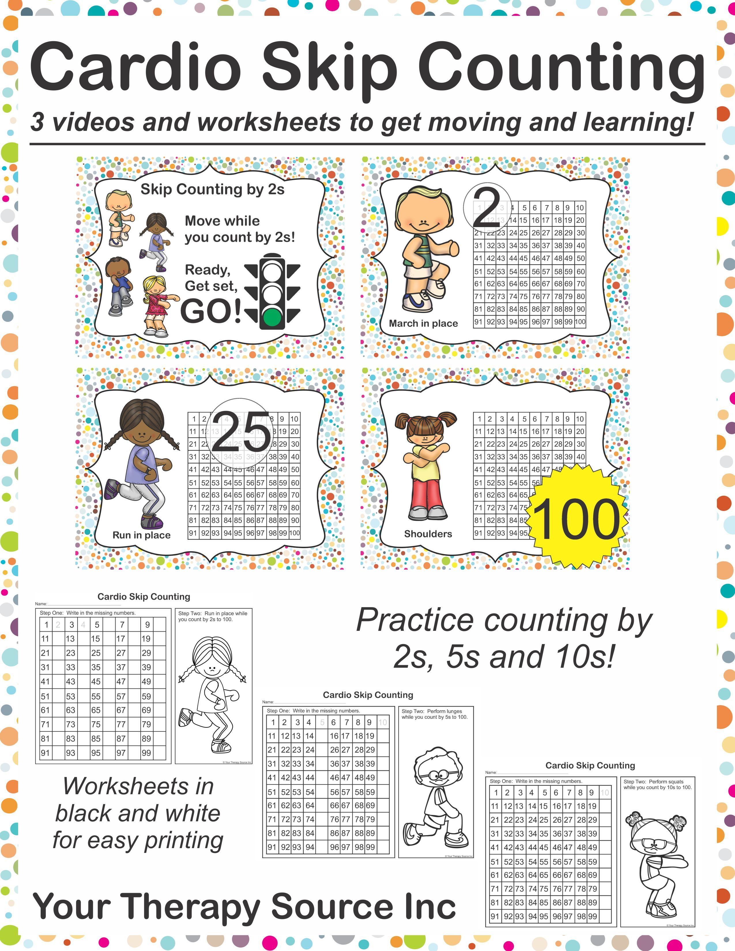 Cardio Skip Counting Videos And Worksheets