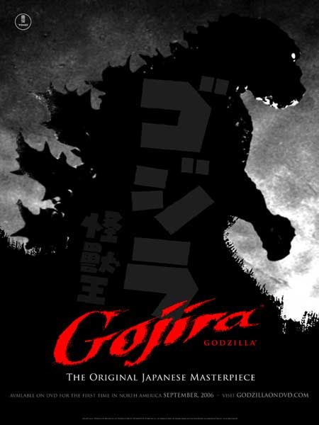 Gojira (1954) - poster for 2006 US DVD release