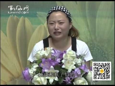 一个女孩哭诉全能神的危害