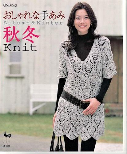 ONDORI - Autumn Winter Knit