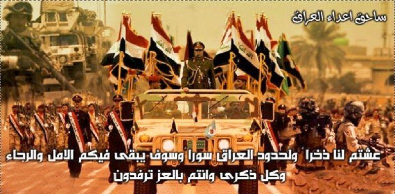 في مثل هذا اليوم السادس من يناير من عام 1921 انطلق اول تشكيل في الجيش العراقي باسم فوج الامام موسى الكاظم ليكون نواة لجيش وطني Monster Trucks Iraqi Army Iraqi