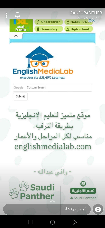 Pin By Sana Azhary On English Topics Math Practices Elementary High School