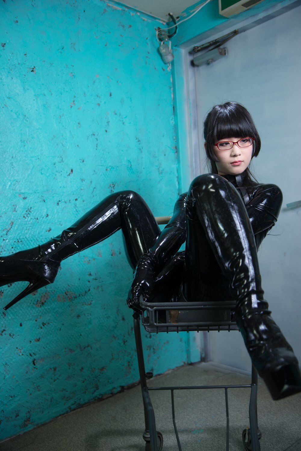 Eri kitami latex