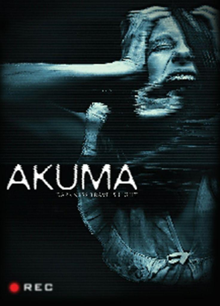 Akuma Asian Shocker Japanese Horror Movies Horror Movies