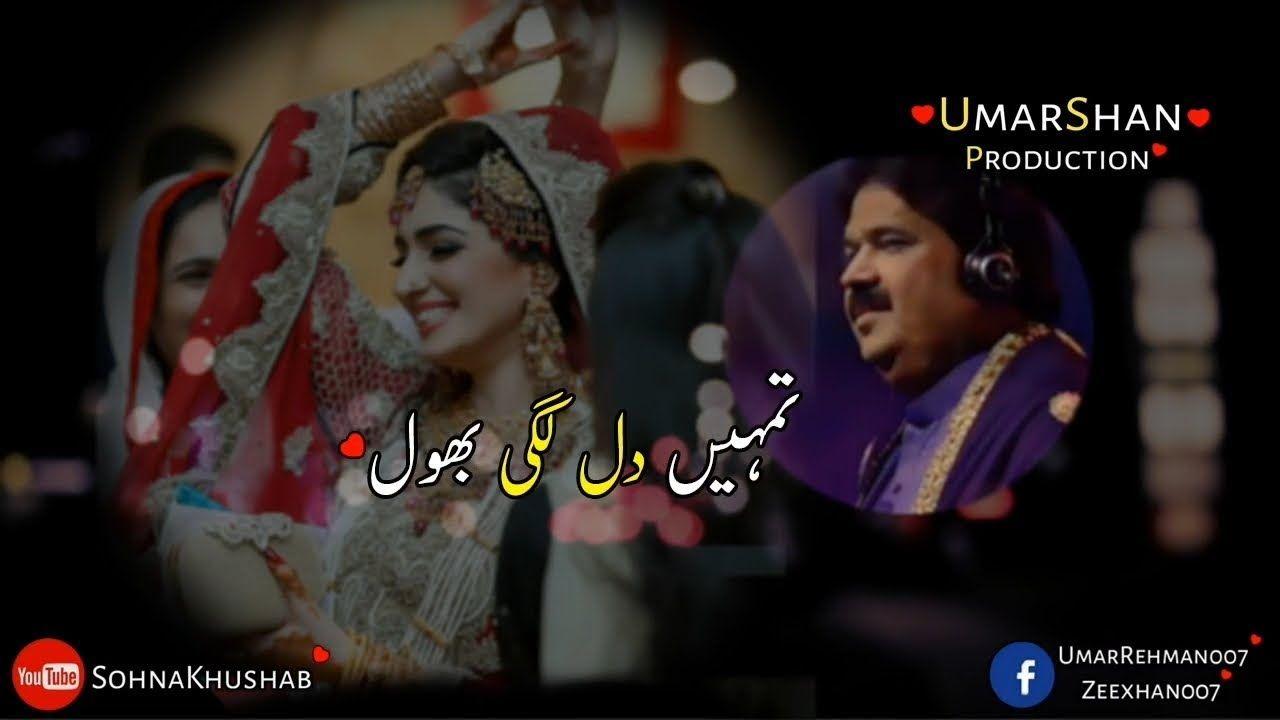 Tumhain Dil Lagi Bhool Urdu Gift Folk Studio Shafaullah Khan Rokhri What Songs Studio Youtube