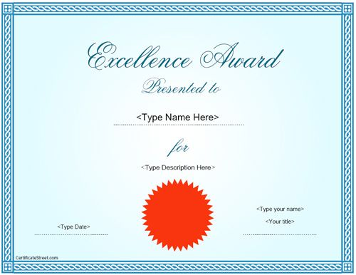 Education Certificate - Award Certificate for an Excellent - samples certificate