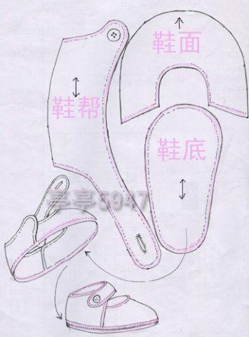 Moldes de sapatinhos de bebê em EVA Dolls and Animals Baby shoes