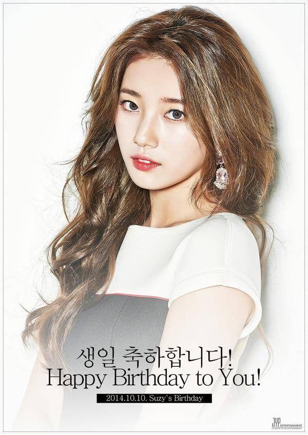 Jyp Entertainment Wishes Suzy Happy Birthday