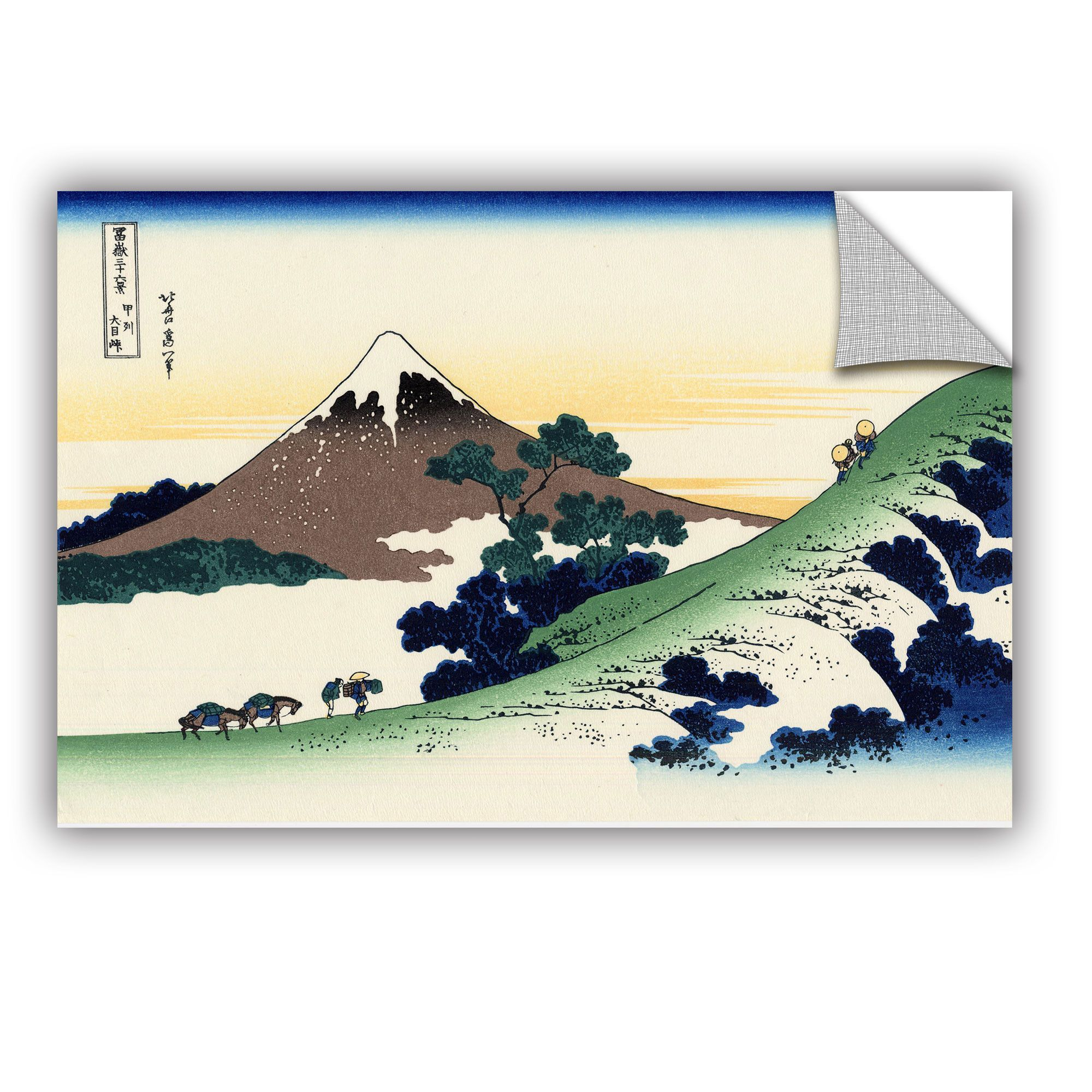 Mt Fuji In The Sunset By Katsushika Hokusai Removable Wall Decal Hokusai Paintings Katsushika Hokusai Hokusai