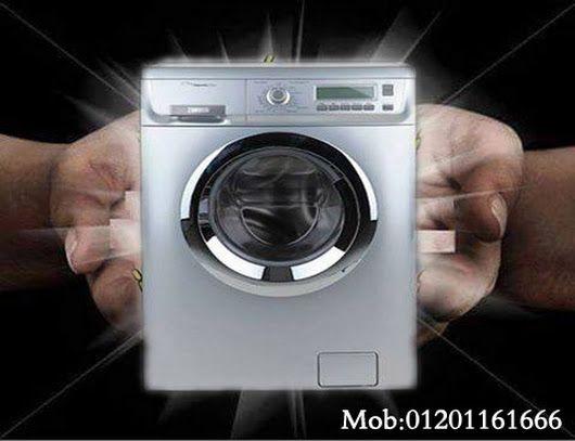 دورة الخل في غسالة ايديال زانوسي الاوتوماتيك دوره الخل دوره الخل هى عمليه نظافه عامه لغسالة ايديال زانوسي Washing Machine Home Appliances Laundry Machine