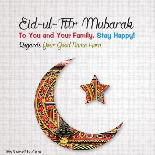 Eid Ul Fitr Wish Card With Name Eid Mubarak Wishes Eid Mubarak