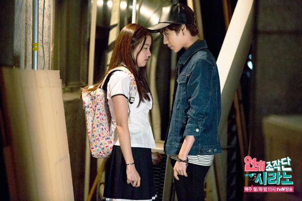 Dating agency drama taemin