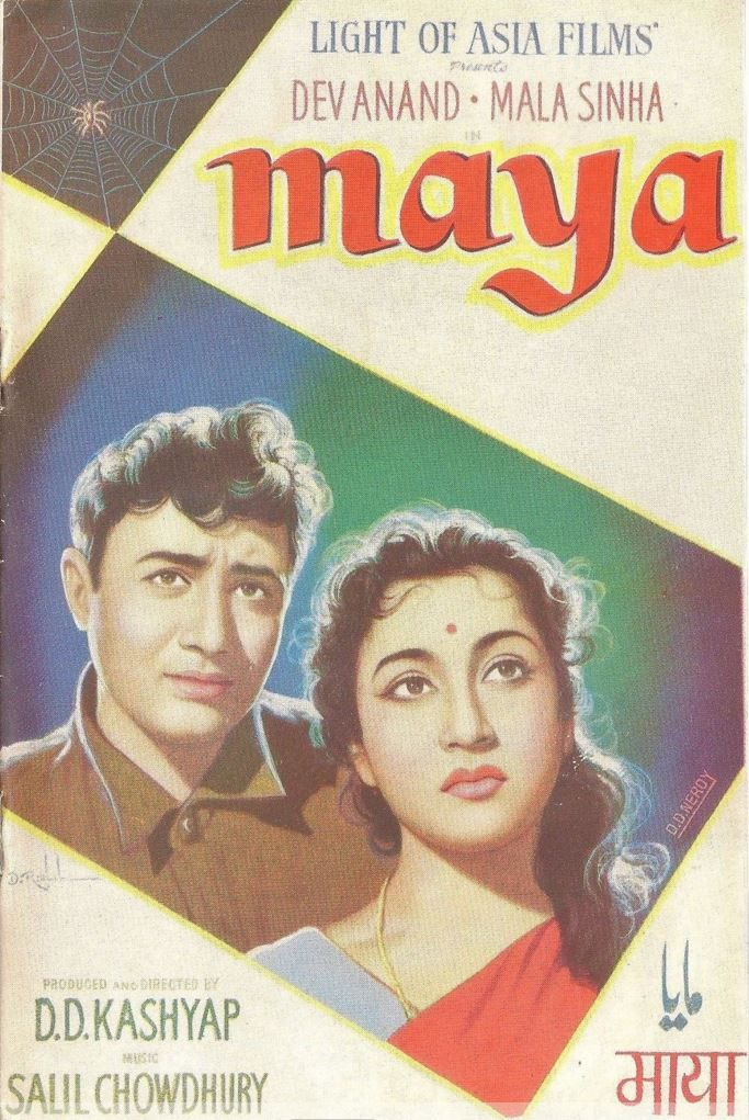 Maya (1961) | Dev Anand Posters from Indian/Bollywood Movies