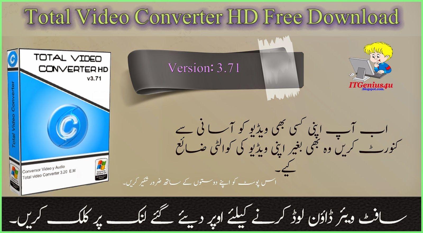 total video converter hd v3 71 download