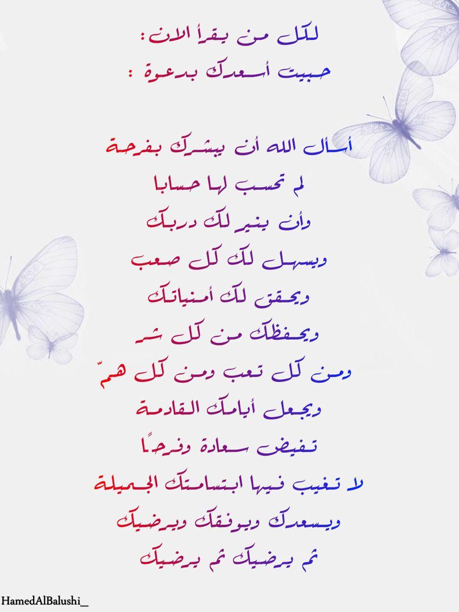 أسأل الله Words Word Search Puzzle Duaa Islam