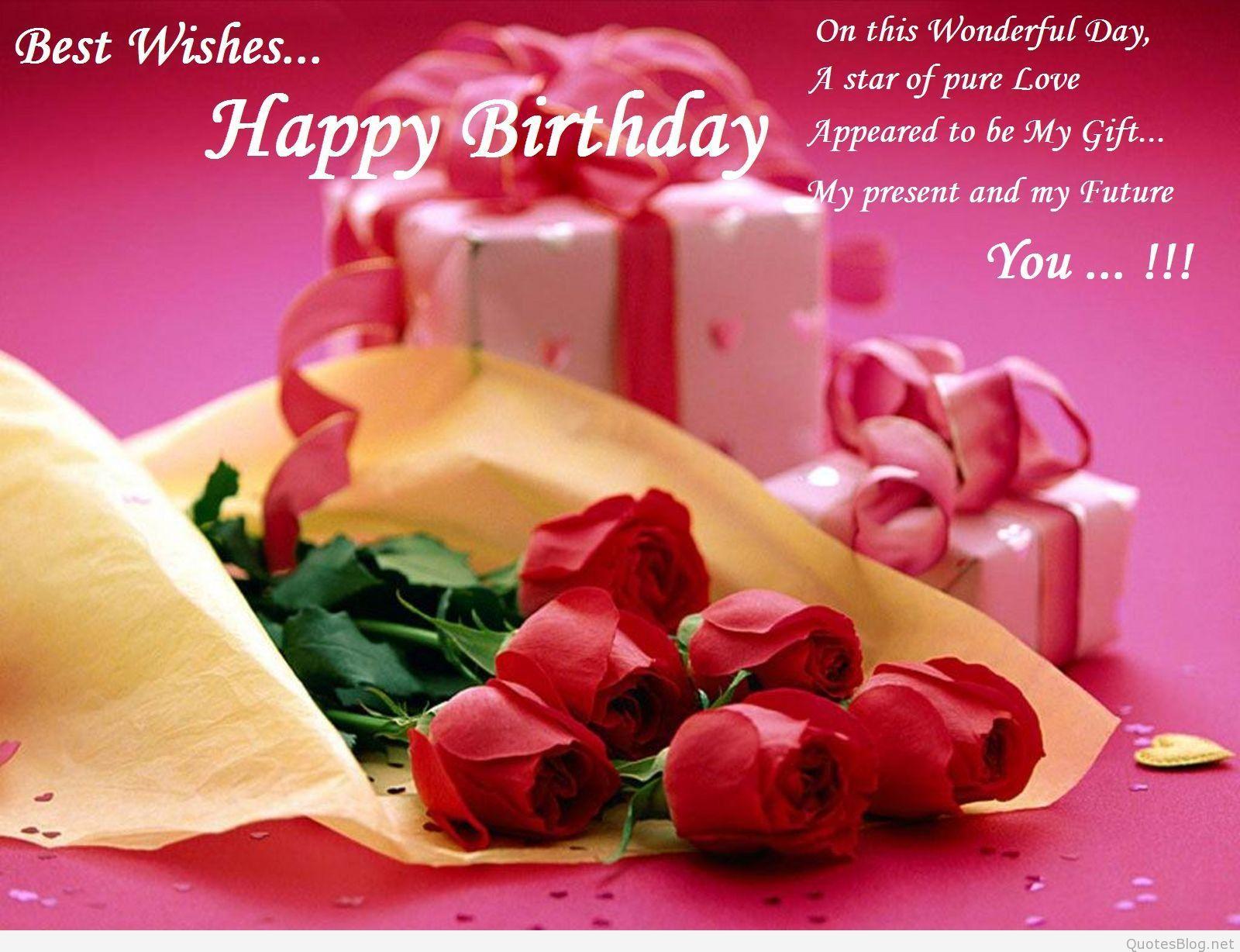 Открытка с днем рождения для девушки фото