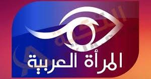 محتويات1 تردد قناة المرأة العربية2 قناة المرأة العربية Arab Woman3 برامج قناة المرأة العربيةتردد قناة المرأة العربية 2020 Ar School Logos Company Logo Women Tv
