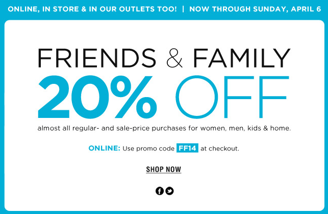 Zappos Coupons & Promo Codes – Irrespective of their way of life