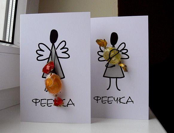 Нарисованные открытки маме своими руками
