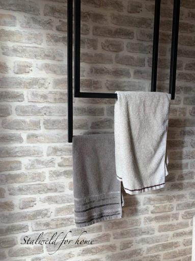 Wieszak Na Reczniki Sufitowy Podwojny Loft 8970255043 Oficjalne Archiwum Allegro Towel Rack Towel Crafts