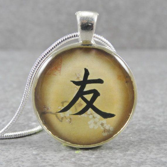 Friend Kanji Symbol Pendant Japanese Writing By Designsbydaniella