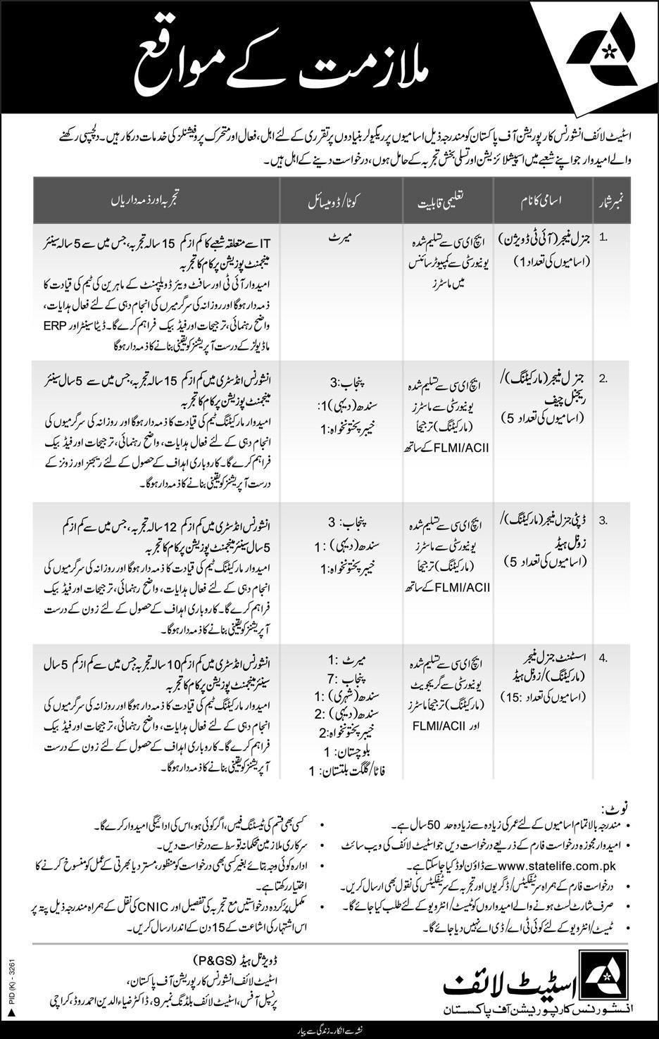 General Manager jobs Karachi 2019 Jobs in pakistan, Job