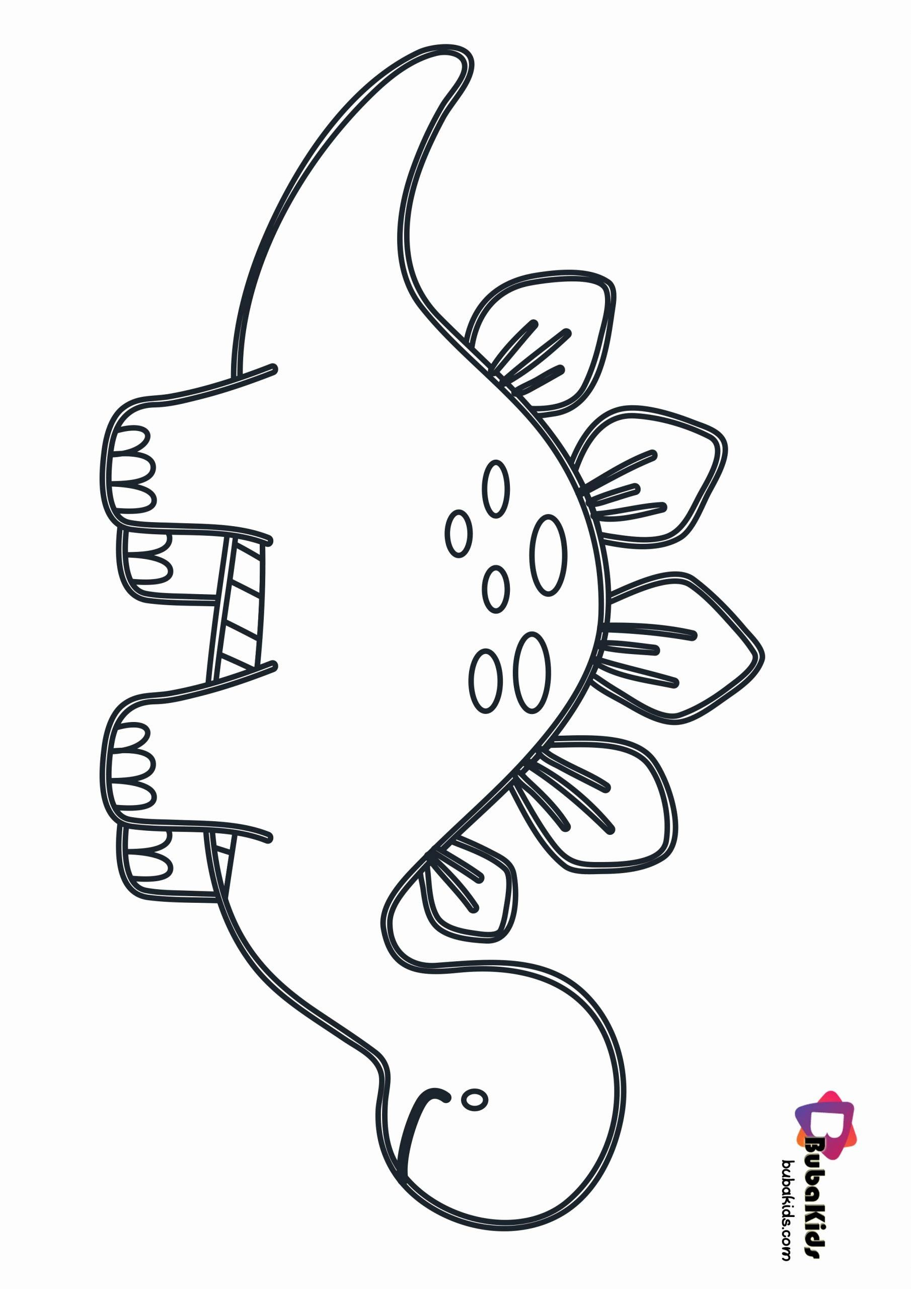 Coloring Pictures Of Dinosaurs Luxury Cute Baby Dinosaurs Coloring Page For Kids In 2020 Dinosaur Coloring Pages Cute Coloring Pages Dinosaur Coloring