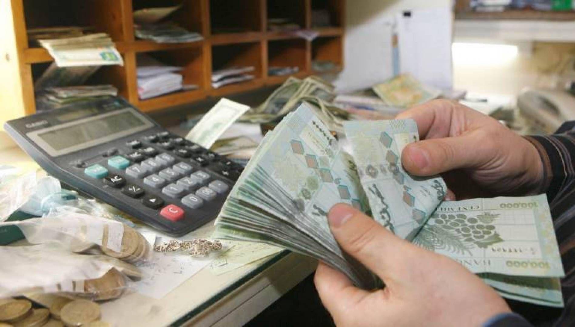 خبر سار للبنانيين توقعات بإعادة إطلاق القروض السكني ة اليوم Us Dollars Money Personalized Items