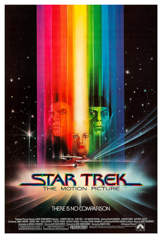 Star Trek The Wrath Of Khan Movie Poster 11x17 Mini Poster 28cm x43cm