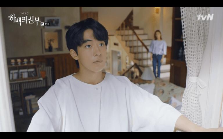 Se kyung boyfriend shin Nam Joo