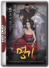 Download Korean Movie Kisaeng Subtitle Indonesia,Download Korean Movie Kisaeng Subtitle English Full Movie.