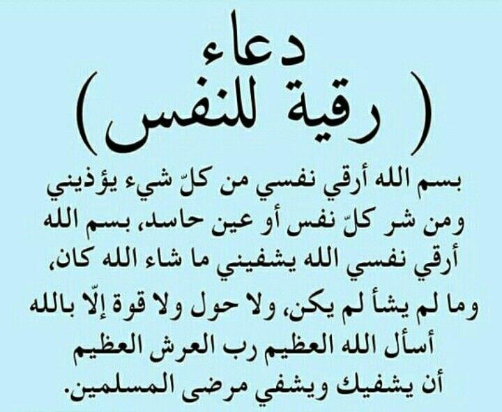 Pin On ادعيه واذكار اسلامية