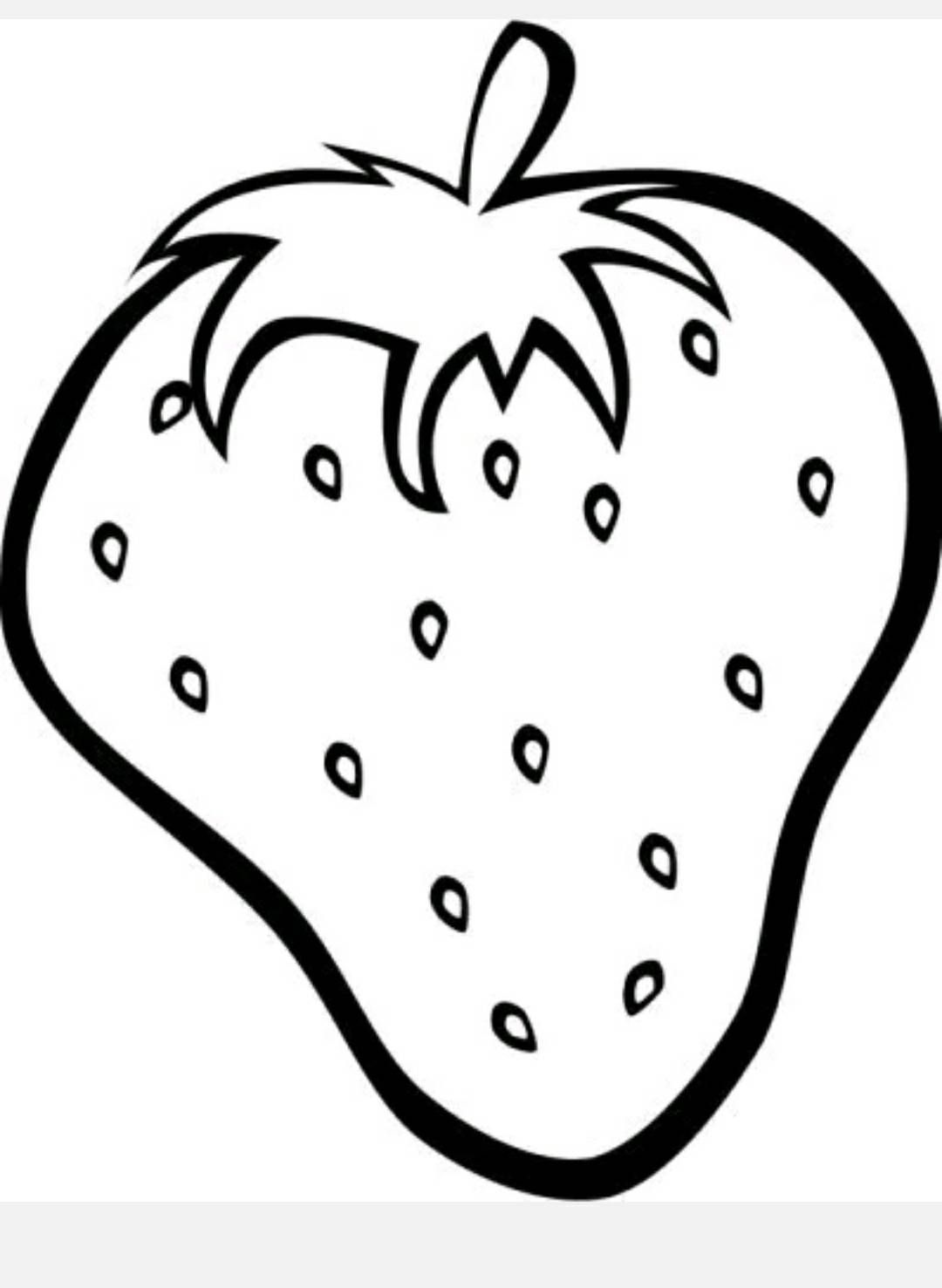 Strawberry Yeti Decal, Die Cut Vinyl, Car Decal Sticker