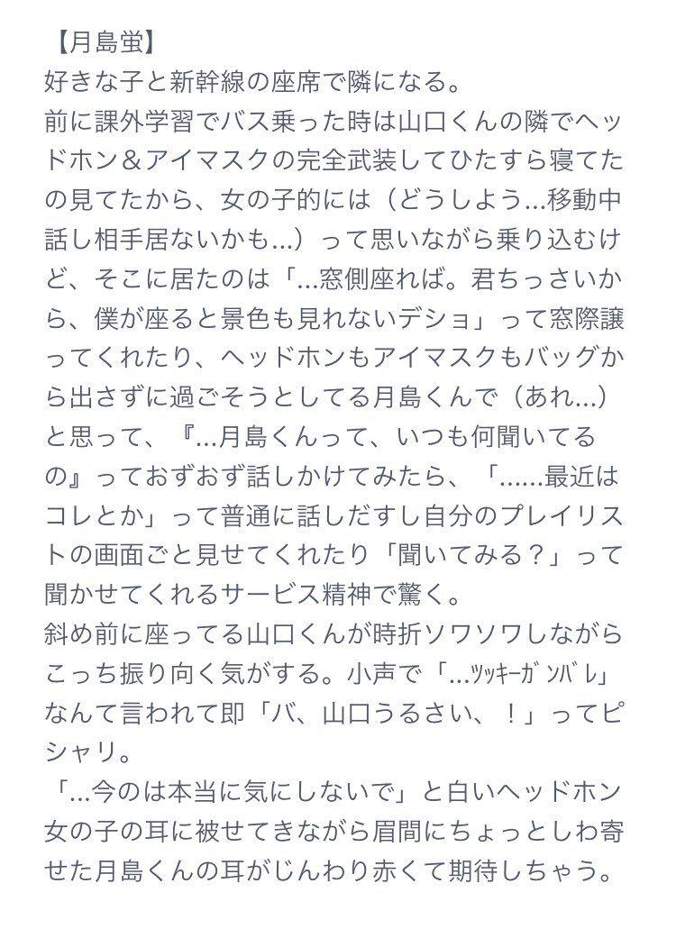 ハイキュー 夢 小説 ユース