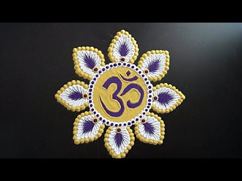 Beautiful Rangoli Designs For Navratri || OM Rangoli || Easy OM Rangoli Design || Diwali Rangoli