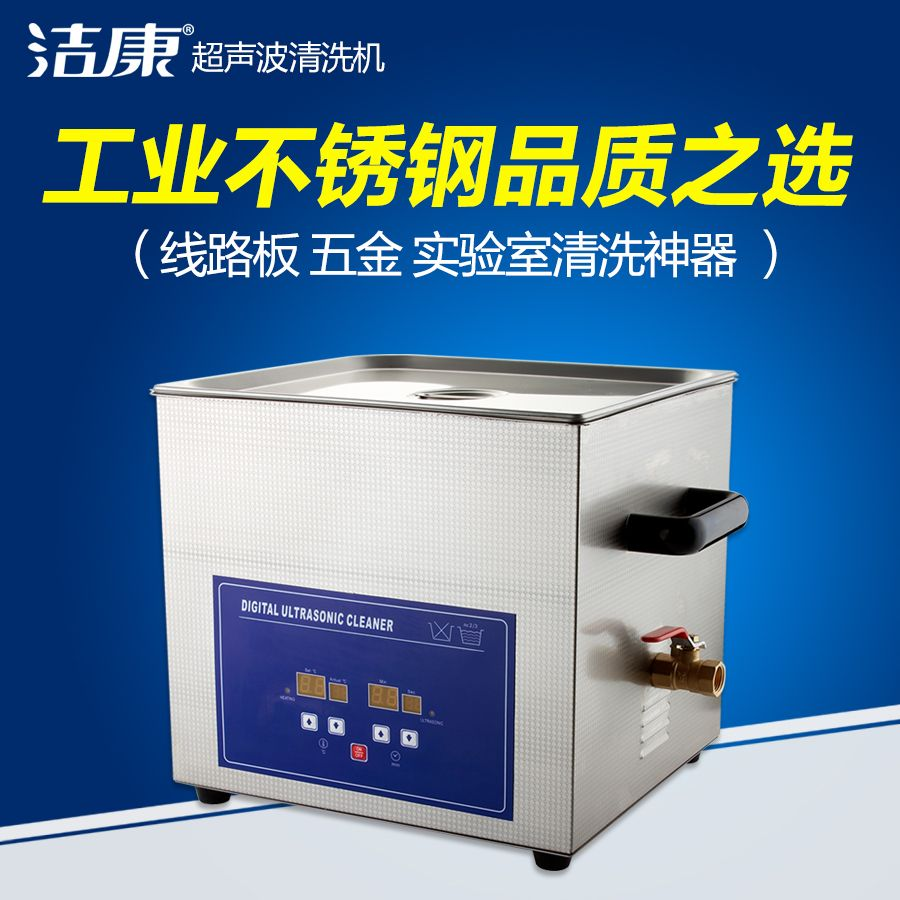 Kitchen small appliance circuit - Free Shipping Industrial Ultrasonic Cleaning Machine Laboratory Equipment Circuit Board Cleaning Machine Ps 60a Cleaning Applianceskitchen Appliances