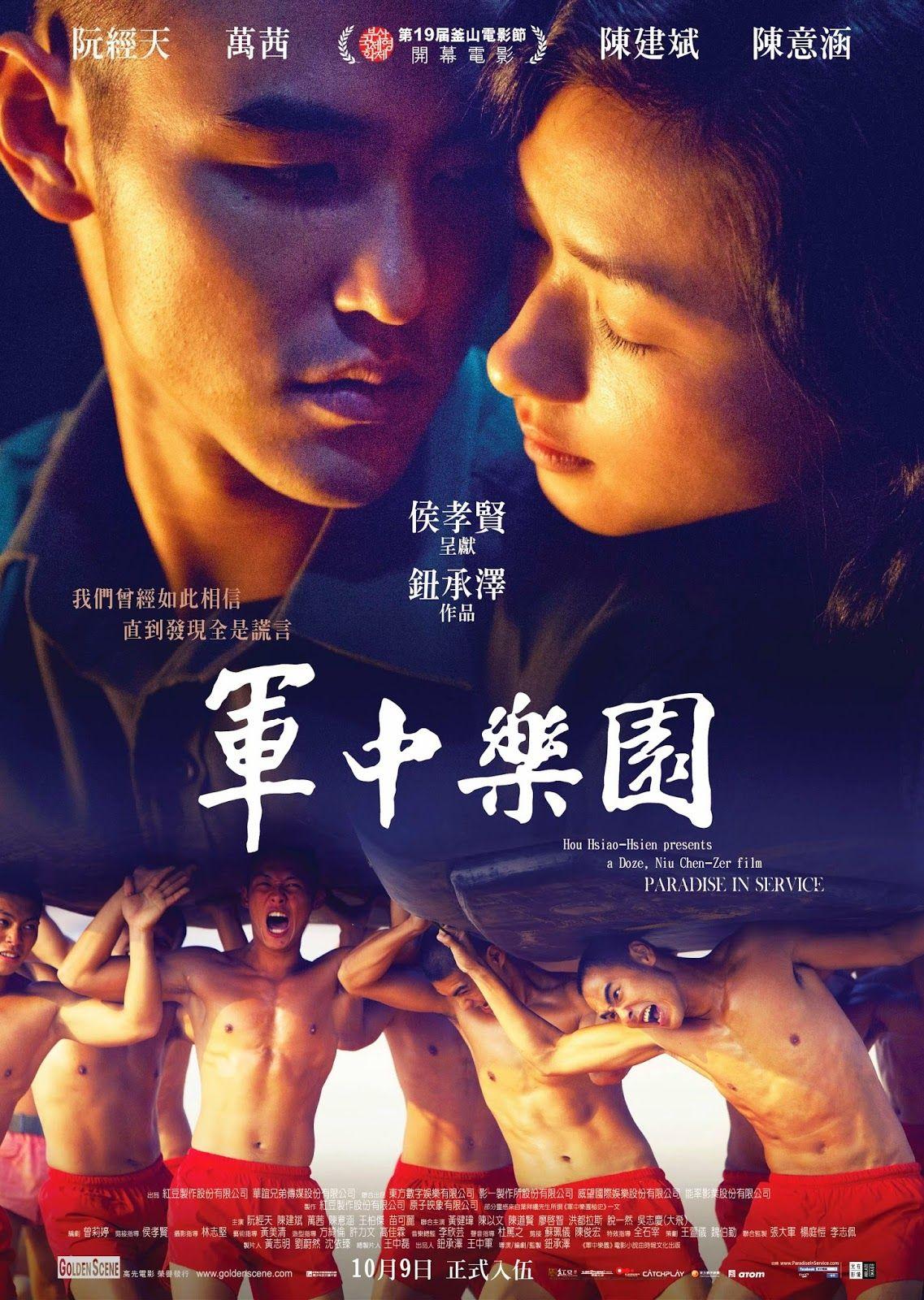 Film Pinterest Ma Shang Xuan Hu X1 Mouse Professional Gaming
